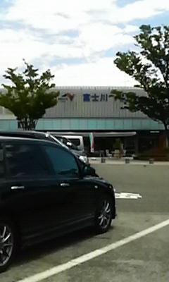 静岡への道