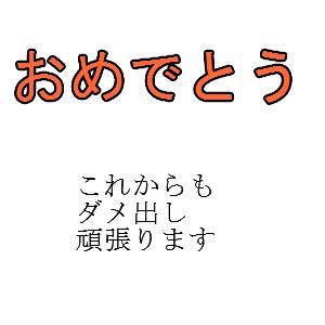 Cocolog_oekaki_2009_09_27_03_27